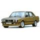 Новые кузовные детали BMW E28 (1981-1987)