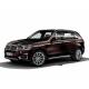Новые кузовные детали BMW F15 X5 (2013-)